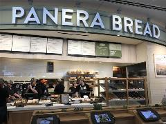 Panera Bread is a leading brand in the bakery and café industry. You can count on delicious freshly-baked cookies, muffins, brownies, croissants, quiches, breads, soups, salads, sandwiches and more. All menu items are prepared daily.